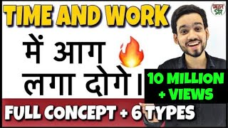 Download Time and Work Short Tricks/Problems | समय और कार्य का खेल | Part-1 SSC CGL, KVS, Bank PO, DSSSB,CTET Video