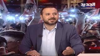 Download الخبير الإقتصادي زياد ناصر الدين: أموال المودعين محتجزة سياسيا لدى المصارف Video