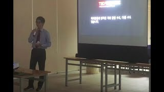 Download Think Past the Common Ideologies | Bum Kyu Chung | TEDxKISHCMC Video
