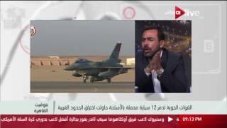 Download بتوقيت القاهرة: الحلقة الكاملة .. الثلاثاء 27 يونيو 2017 Video