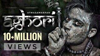 Download Aghori Aatmsamarpan    Freestyle-Tandav    Video by- Rinku (SAM) Latest video 2017 Video