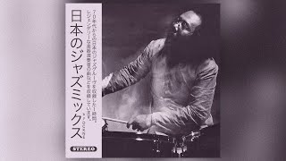 Download 70s Japanese Jazz Mix Vol.2 (Jazz-funk, Soul Jazz, Rare groove, Drum Breaks..) Video