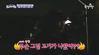 Download 병재의 쁘띠붕어에 대노하신 덕화 (잡으란거 말란거ㅠㅠ) |도시어부 59회 Video