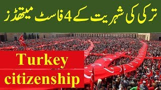 Download How to get Turkey Citizenship & Residence Permit 2018. Video