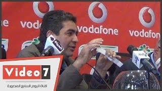 Download بالفيديو.. نتائج قرعة كأس مصر لأدوار الأولى لكأس مصر بين الأندية Video