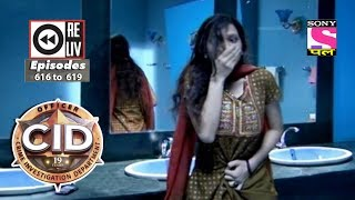 Download Weekly Reliv | CID | 17th Feb to 23rd Feb 2018 | Episode 616 to 619 Video