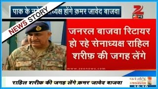 Download General Qamar Javed Bajwa to become the new Army Chief of Pakistan Video