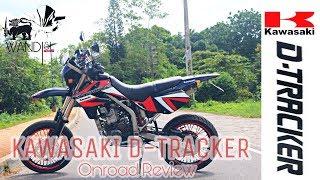 Download Kawasaki D-Tracker 250 Review | SRI LANKA Video