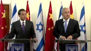 Download Statements by PM Netanyahu and Chinese Foreign Minister Wang Yi Video