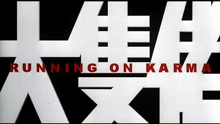 Download [Trailer] 大隻佬 (Running On Karma) Video