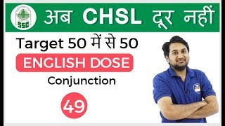 Download 4:00 PM ENGLISH DOSE by Harsh Sir   अब CHSL दूर नहीं I Conjunction I Day #49 Video