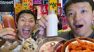 Download New York City Chinatown Tour Part 3 - Queens Flushing Chinatown Video