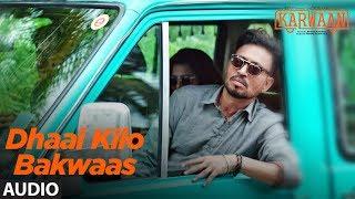 Download Dhaai Kilo Bakwaas Full Audio Song | Karwaan | Irrfan Khan, Dulquer Salmaan, Mithila Palkar Video