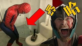 Download 世界10大 曾經拿起過雷神大鎚的超級英雄,不知道在《復仇者聯盟4》中,又有誰可以拿起他的斧頭型新鎚呢? Video