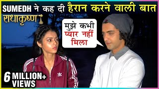 Radha Krishna Serial Actor's Full Offscreen Masti