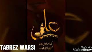 ali maula ali maula best qaww Videos in 3GP MP4 4K HD Download