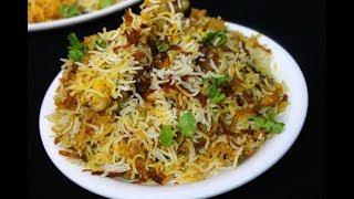 Download chicken biryani restaurant style - eid special recipe - hyderabadi biryani ramadan special recipe Video