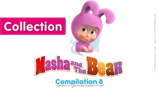 Download Masha and The Bear - 🔹Compilation 8🔹(3 episodes in English) Best new collection! Video