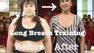 Download Long Breath Training, Japanese weight loss method, only ONE minute, easy, simple, intense exercise Video