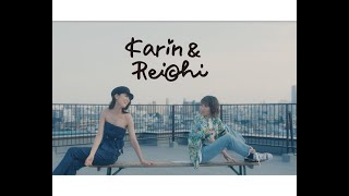 Download 【OFFICIAL】Karin & Reichi / 遠く2018 Music Video Video