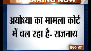Download ″Matter is in the Supreme Court. People should wait for the court's verdict,″ says Rajnath Singh Video