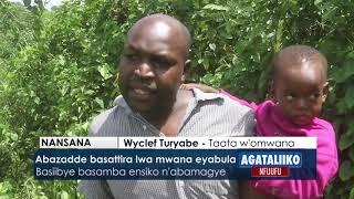 Download Abazadde basattira lwa mwana eyabula. Video