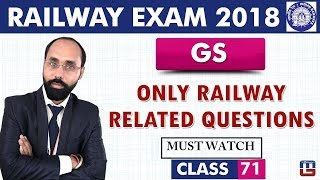 Download Only Railway Related Questions | GS | Class 71 | Railway ALP / Group D Video