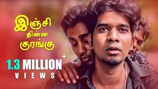 Download Inji Thinna Korangu - New Tamil Short Film 2015 Video