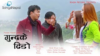 Download Gundrukey Dhido (Roshi Khola Pari 2) - Bijay Lama | New Nepali Adhunik Song 2074 / 2017 Video