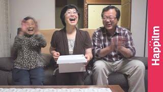 Download サプライズ妊娠報告 奥さん側 Pregnancy surprise to her parents in Japan Video