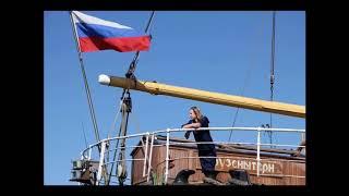 Download Velero KRUZENSHTERN de la federación de Rusia en el puerto de Vigo Video
