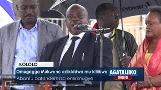 Download Omugagga mukwano aziikiddwa mu kitiibwa.Abantu batenderezza emirimugye Video