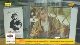 Download Аты аңызға айналған актер Әнуар Молдабековке 80 жыл. Естеліктер Video