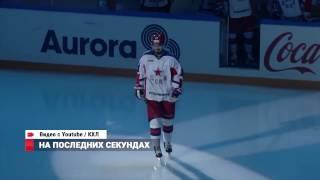 Download Новости спорта от 05.12.16 Video