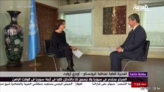 Download Interview Audrey Azoulay - Al Arabiya - 13/02/2018 Video