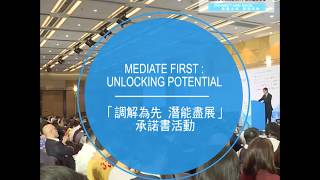 Download Mediation Opportunities About in HK (Jun 2019) Video