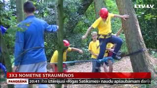 Download 3x3 nometne Straumēnos Video