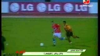 Download 100 سنه اهلى .. وائل رياض ( شيتوس ) Video