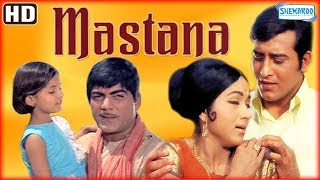 Download Mastana (HD) - Vinod Khanna | Mehmood | Padmini | Bharathi - Superhit Hindi Movie With Eng Subtitles Video