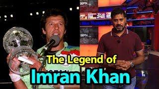 Download The Untold Story of How Imran Khan Won Pakistan The 1992 World Cup | Vikrant Gupta | Sports Tak Video