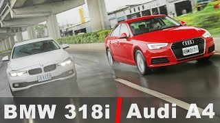 Download 德裔豪華中堅份子 A與B的邂逅 Audi A4 30 TFSI V.S BMW 318i Video