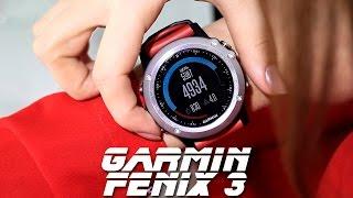 Download Обзор Garmin Fenix 3 - выбор мультиспортсмена Video