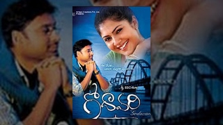 Download Godavari Full Length Movie || Sumanth || Kamalini Mukharjee - TeluguOne Video