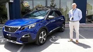 Download 2017 Peugeot 3008 Gt Line 1.6 BlueHDi 120 S&S Video