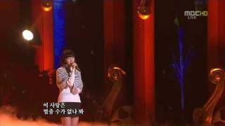 Download 081209 K League Soccer Award Taeyeon Can You Hear Me Video
