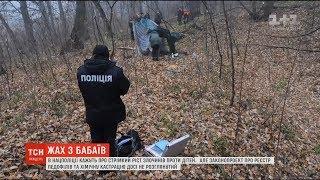 Download Два села Харківщини охоплені панікою через появу маніяка-педофіла Video