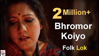 Download Bhromor Koiyo Full Video Song   Folk Lok   Jayati Chakraborty Video