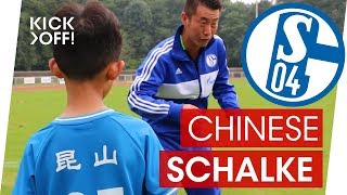 Download The new Özil? Schalke's Foreign Football Academy Talents Video