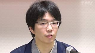 Download 豊島八段が初タイトル棋聖位獲得  羽生竜王はタイトル通算100期ならず Video