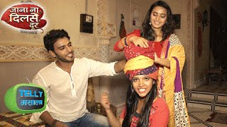 Download Jana Na Dil Se Door Star Cast Performs A Funny Task | Star Plus | Interview Video